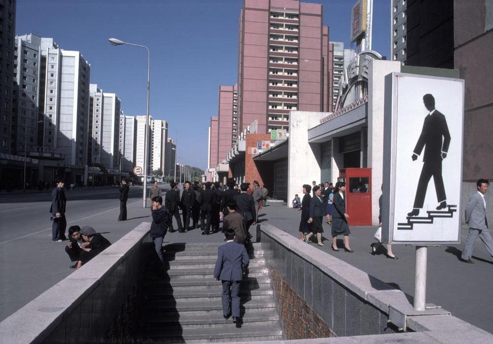 Hình ảnh hiếm có về CHDCND Triều Tiên thập niên 1980