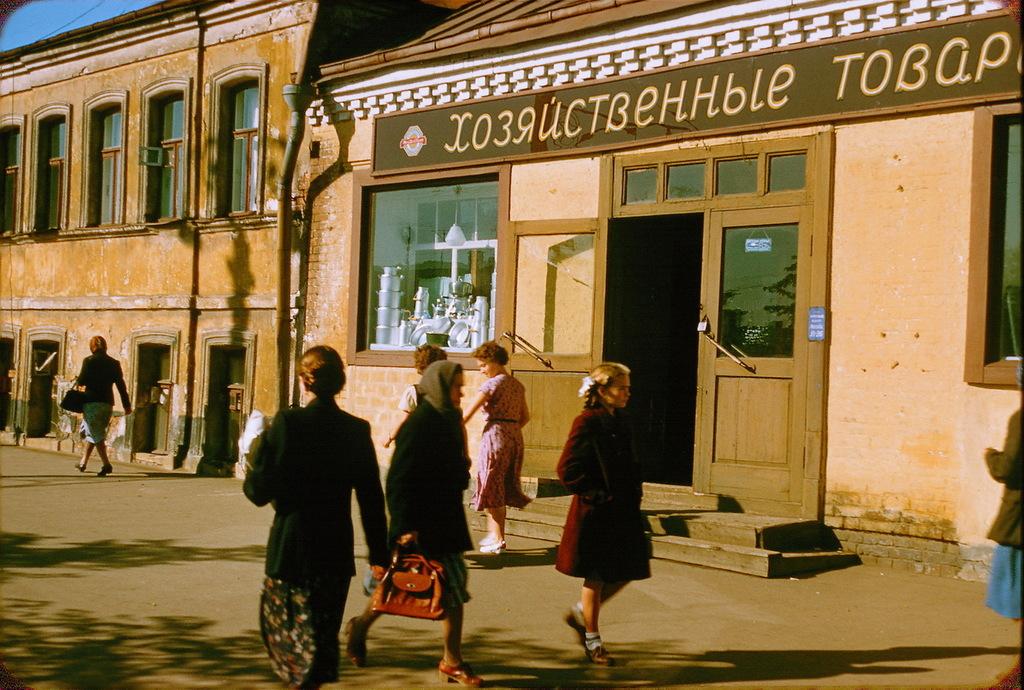 Магазин в пригороде Москвы