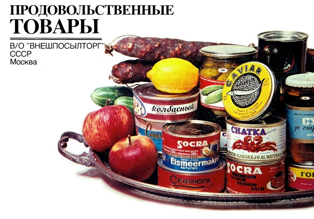 Nhỏ dãi với loạt ảnh sơn hào hải vị ở Liên Xô