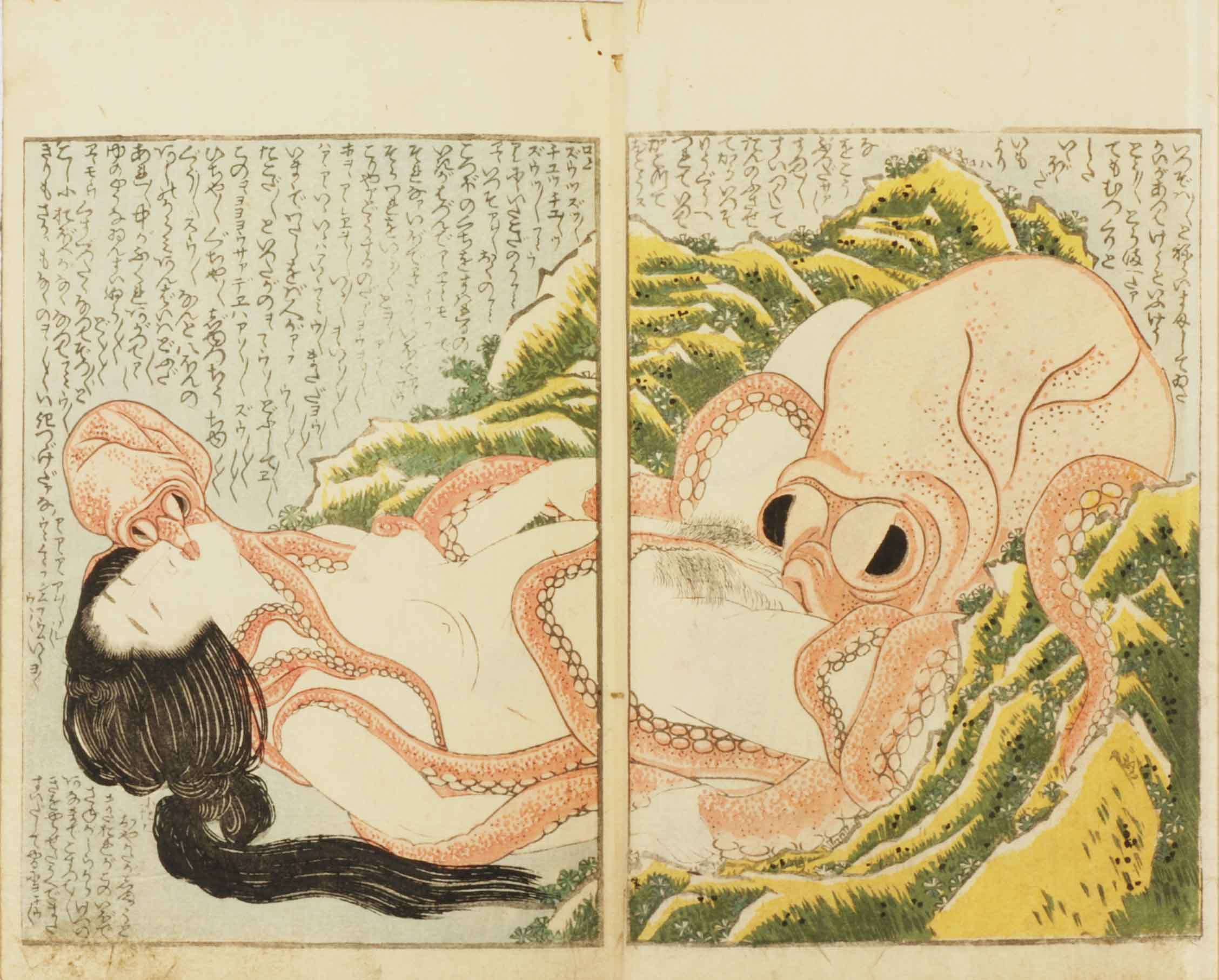 Image result for shunga octopus