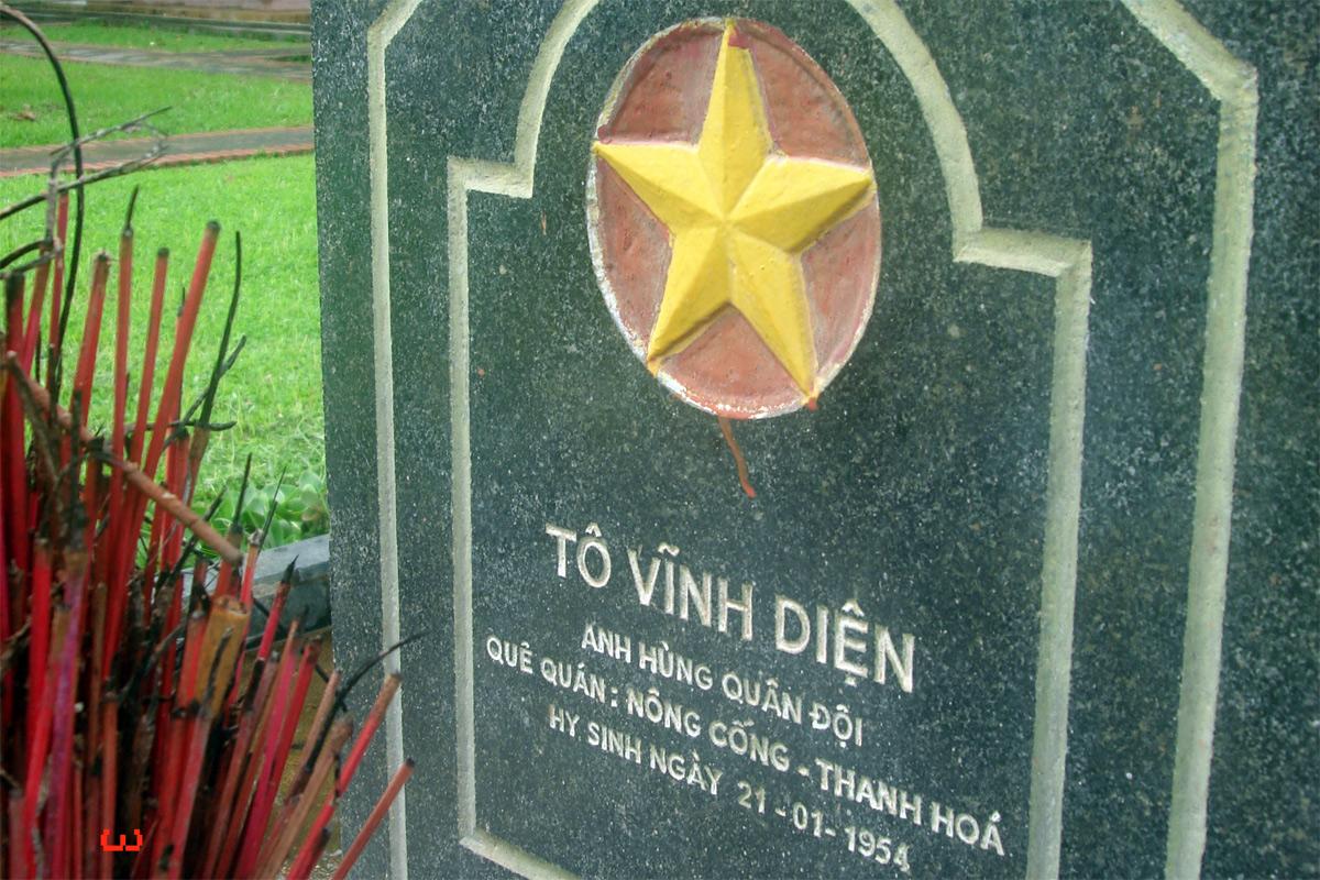 Chân dung những người anh hùng trong chiến dịch Điện Biên Phủ