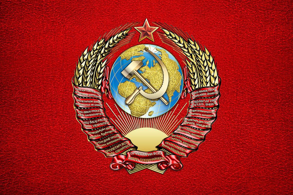 Quốc ca Liên bang Xô viết – bản hùng ca thế kỷ
