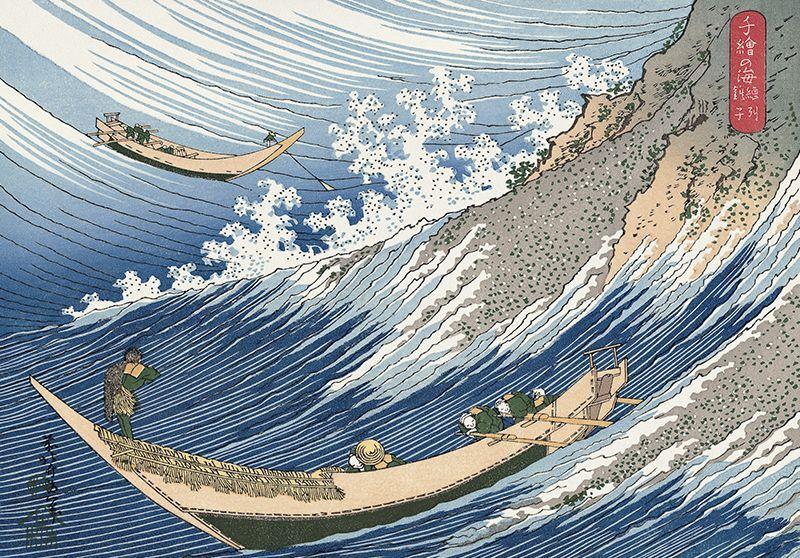 Tinh thần cầu học với ngã rẽ lịch sử của Việt Nam và Nhật Bản