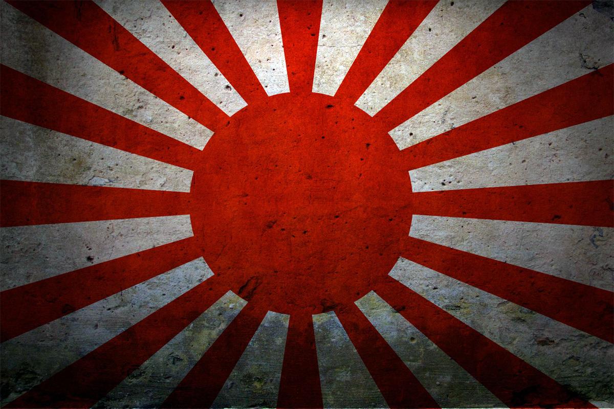 Huyền thoại Banzai của quân cảm tử Nhật Bản