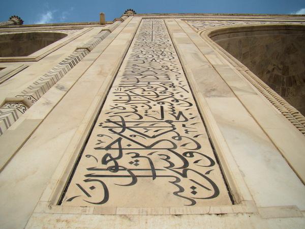 calligraphy là gì