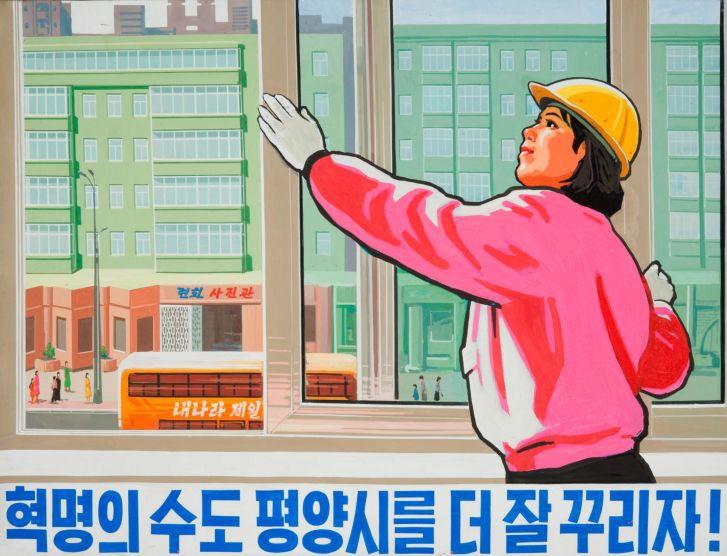 Một cái nhìn về nghệ thuật tranh cổ động ở CHDCND Triều Tiên