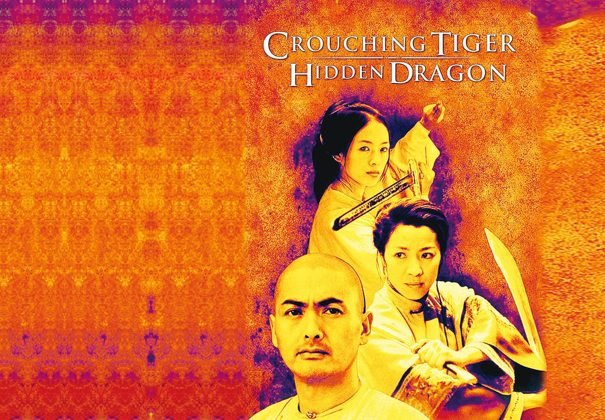 Lịch sử nền điện ảnh Trung Quốc
