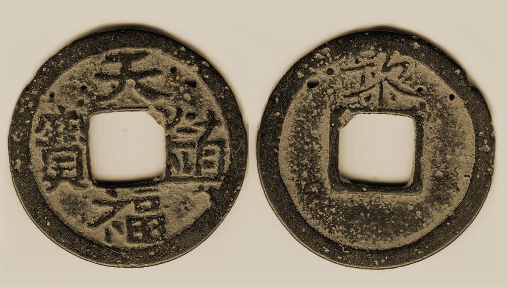 Chuyện đồng tiền của vua Việt khiến người Trung Hoa mất ăn mất ngủ