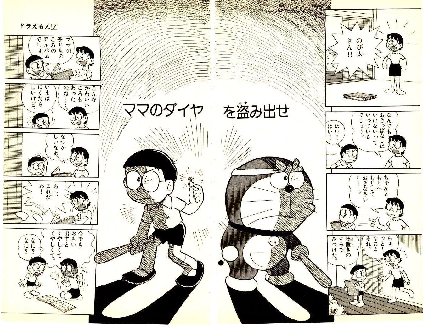 Tìm hiểu về manga – nghệ thuật truyện tranh Nhật Bản