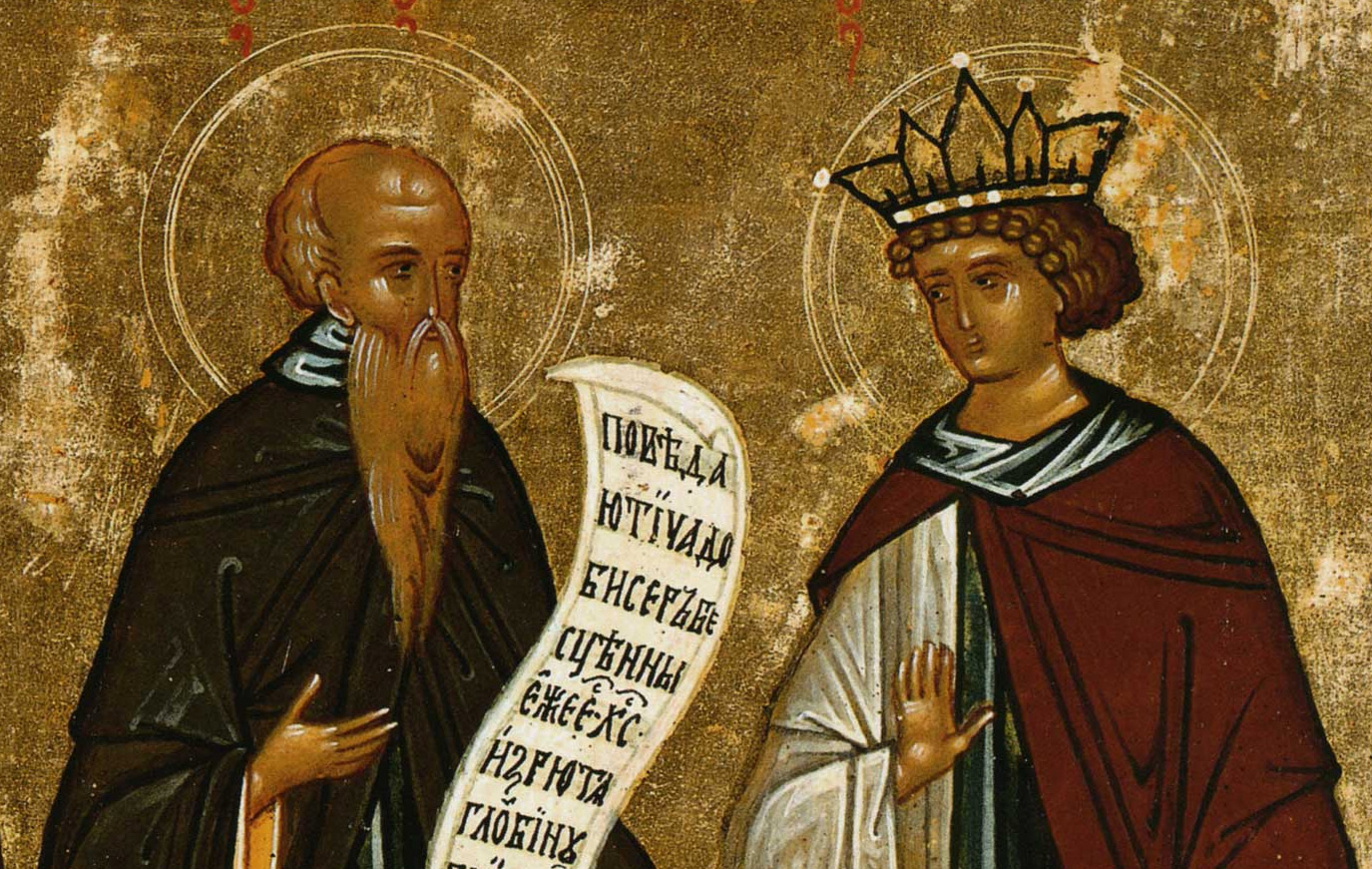 Chuyện về Barlaam và Joasaph hay một sự vay mượn lạ lùng giữa các tôn giáo