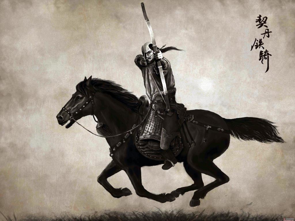 Đại Liêu – đế chế bị lãng quên của dân tộc Khiết Đan