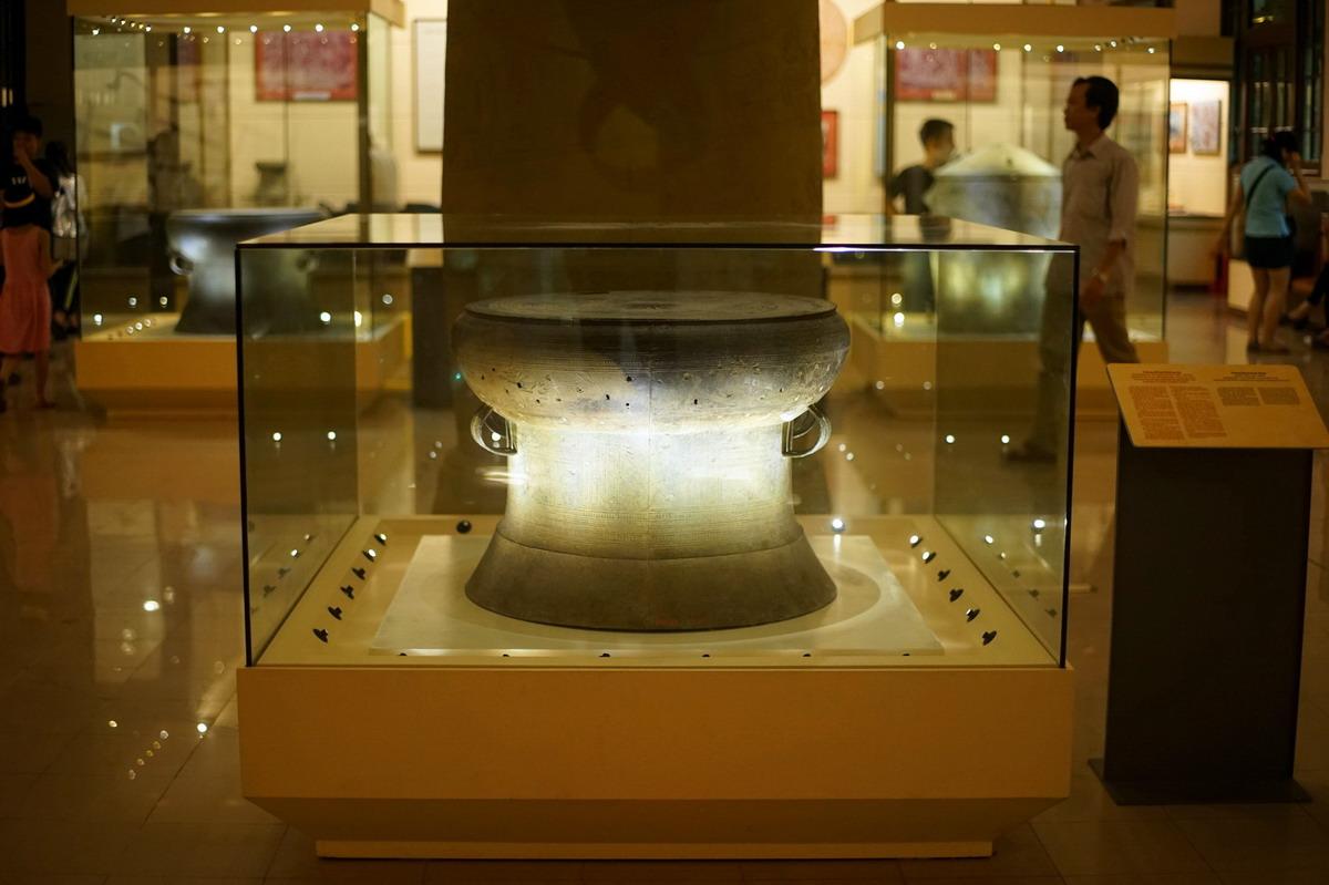 Trống đồng Hoàng Hạ – một dấu ấn văn hóa Đông Sơn ở Hà Nội Trong-dongp-Hoang-Ha-01