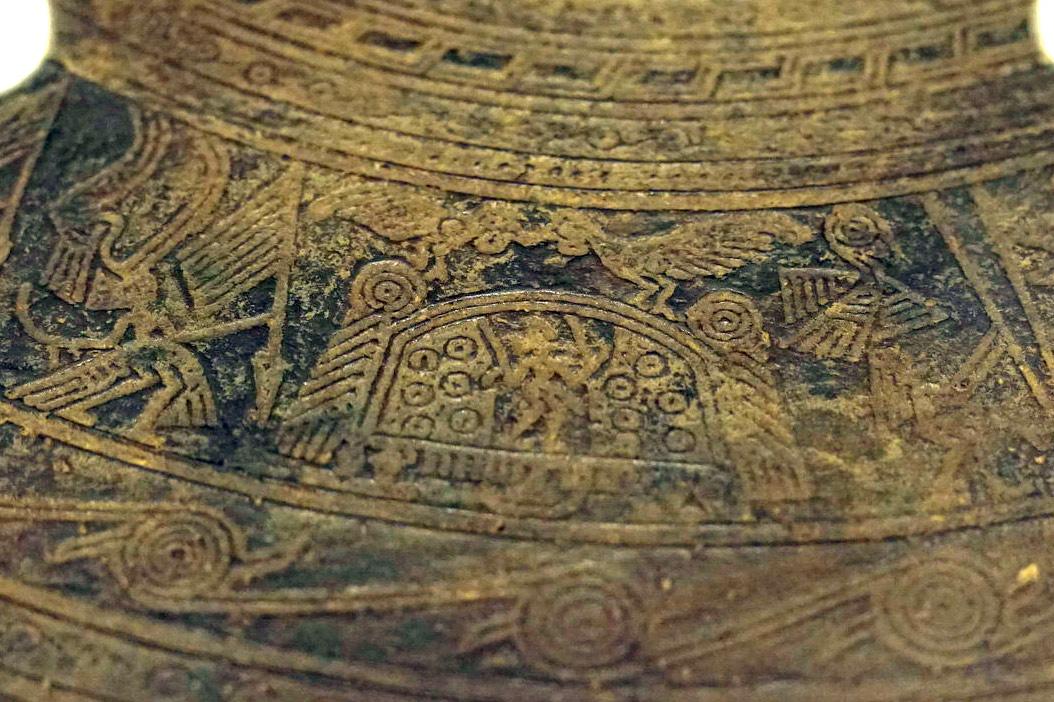 Trống đồng Hoàng Hạ – một dấu ấn văn hóa Đông Sơn ở Hà Nội Trong-dongp-Hoang-Ha-07