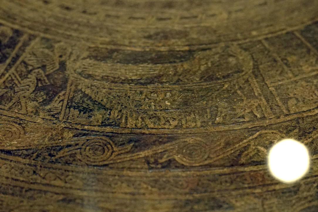 Trống đồng Hoàng Hạ – một dấu ấn văn hóa Đông Sơn ở Hà Nội Trong-dongp-Hoang-Ha-09