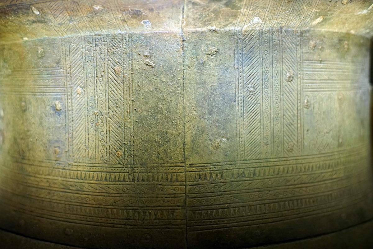 Trống đồng Hoàng Hạ – một dấu ấn văn hóa Đông Sơn ở Hà Nội Trong-dongp-Hoang-Ha-16