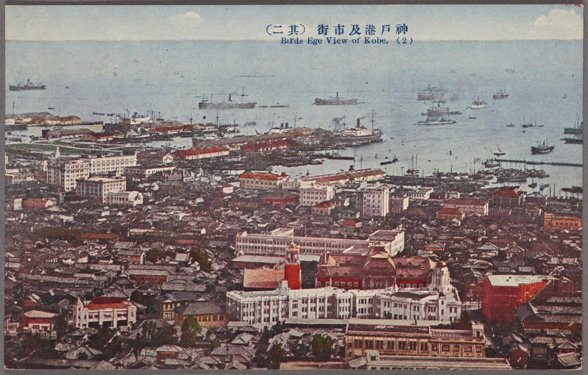 Về cách thức tiếp nhận văn minh bên ngoài trong lịch sử Nhật Bản