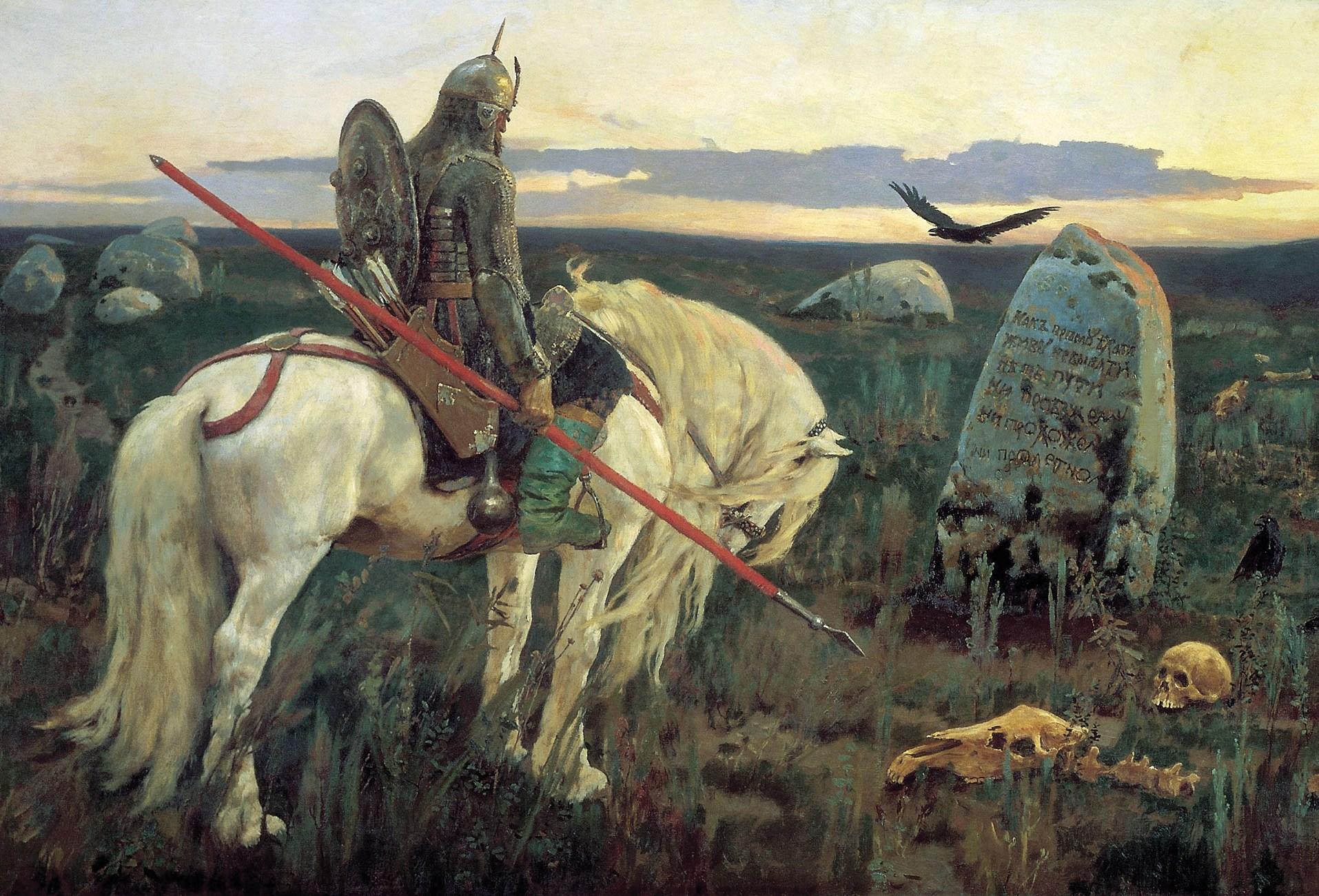 Đôi nét về sự mở rộng lãnh thổ trong lịch sử nước Nga