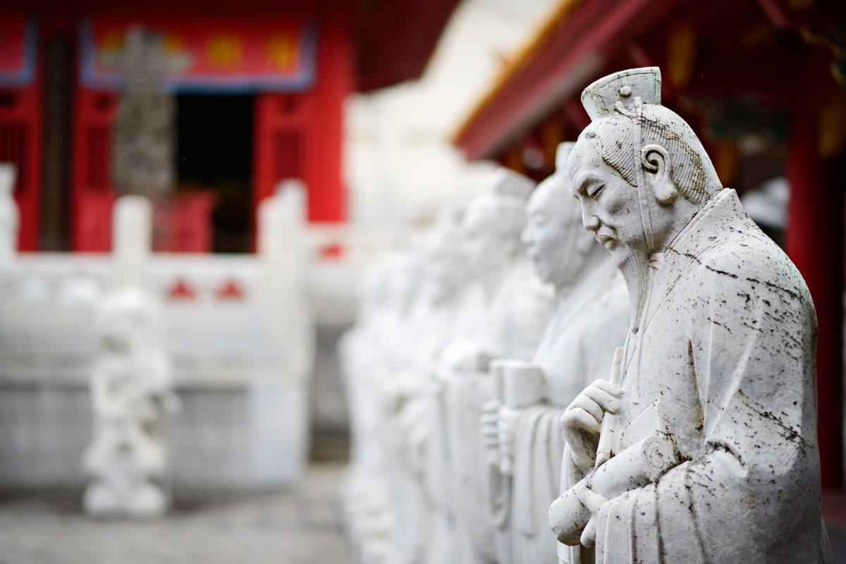 Cụ Huỳnh Thúc Kháng nói về khuyết điểm của Khổng giáo