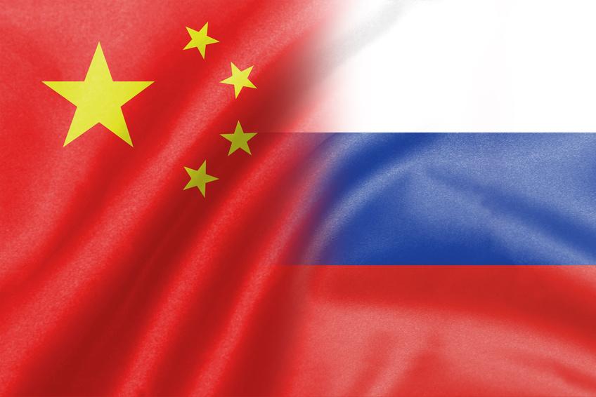 Thực hư về mối quan hệ chiến lược Nga – Trung Quốc