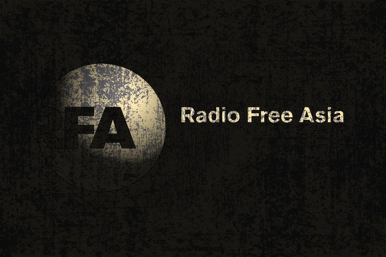 Đài Á châu tự do RFA – phế phẩm còn sót lại của cuộc Chiến tranh Lạnh