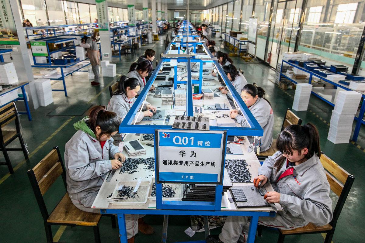 Trung Quốc: Từ quốc gia sao chép bị khinh thường đến siêu cường công nghệ