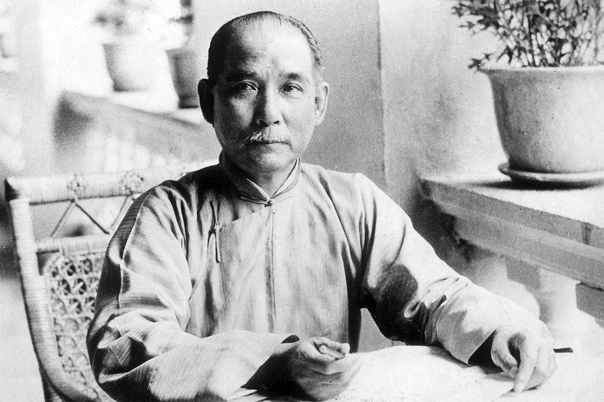Tư tưởng của nhà cách mạng, nhà triết học Tôn Trung Sơn