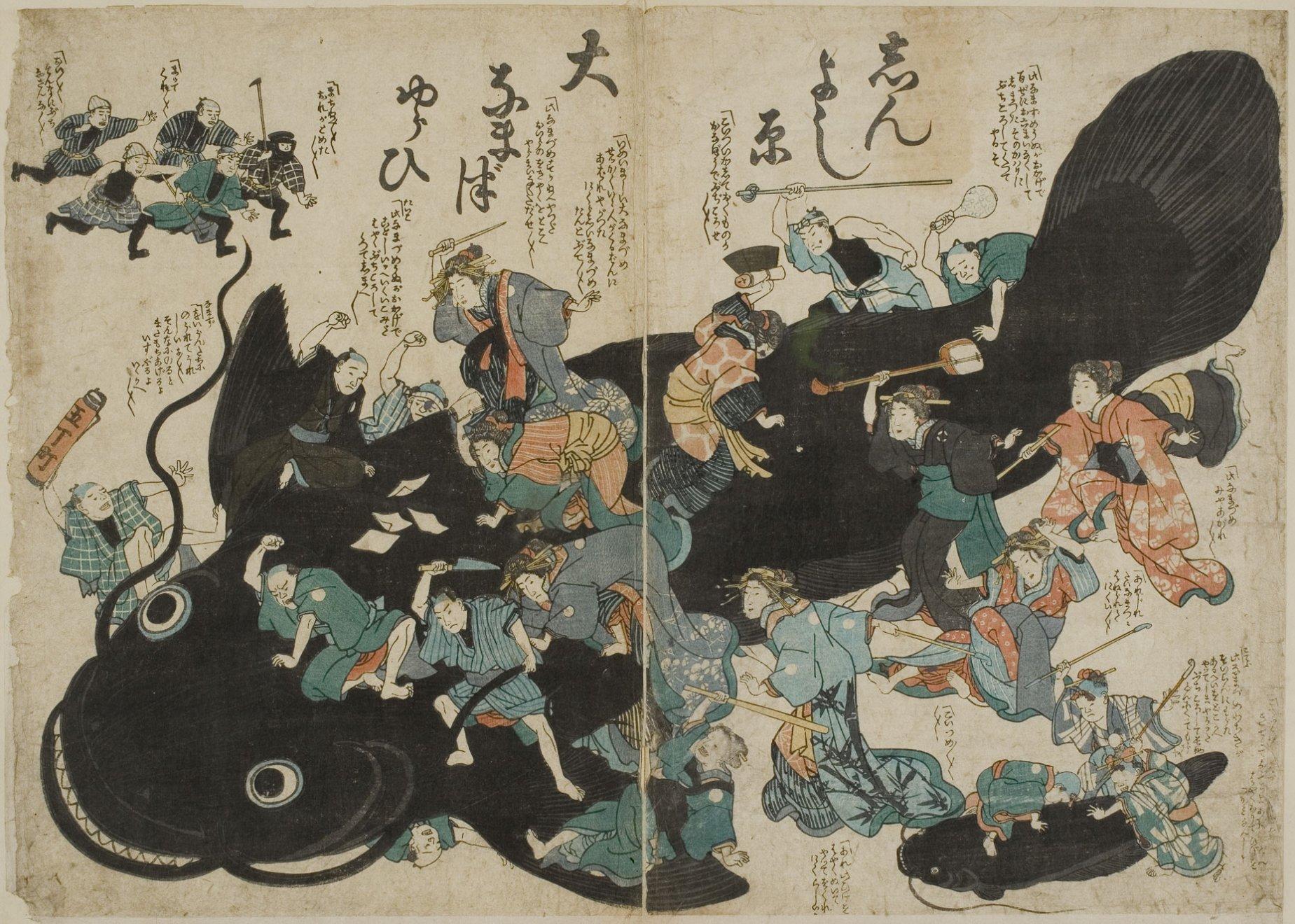 Thế giới huyền ảo trong thần thoại và cổ tích Nhật Bản