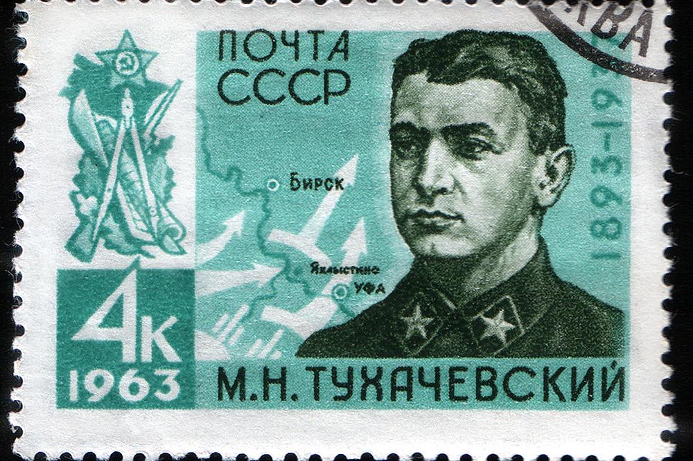 Cuộc đời vinh quang và bi kịch của thiên tài quân sự Liên Xô Tukhachevsky
