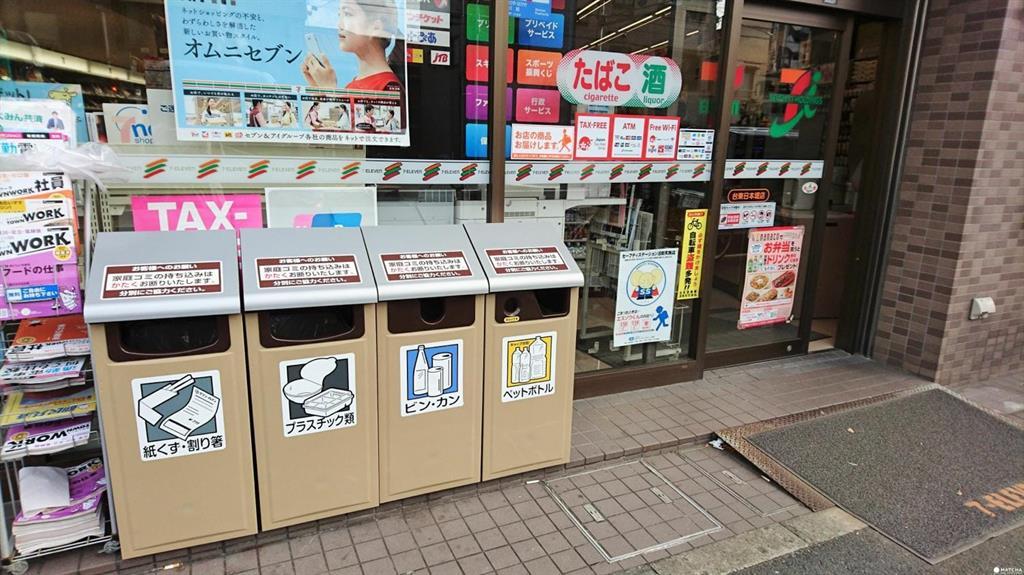 Vài nét về văn hoa phân loại rác thải ở Nhật Bản