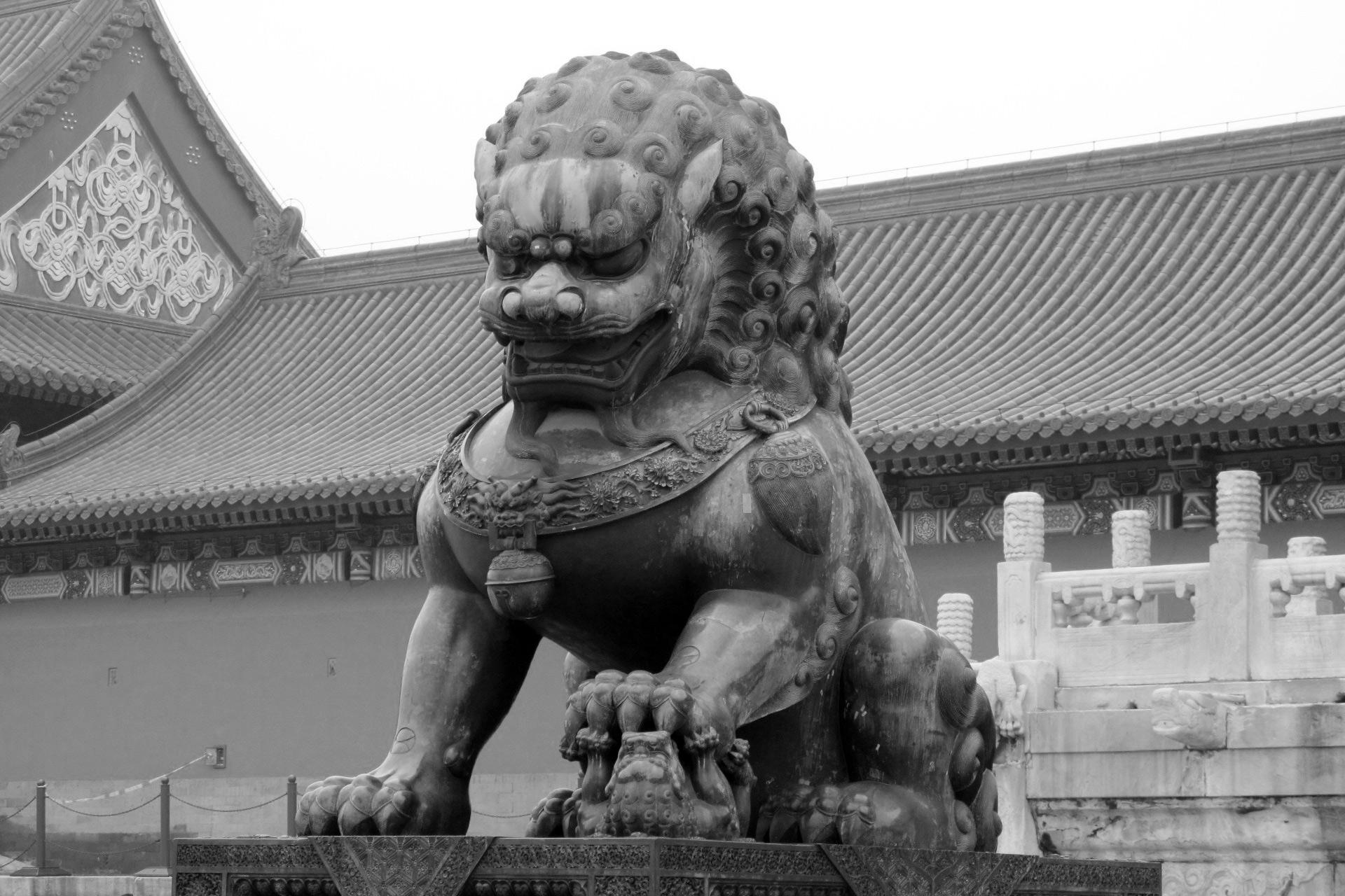 Cuộc phiêu lưu quân sự của nhà Thanh ở Đằng Trong thế kỷ 18