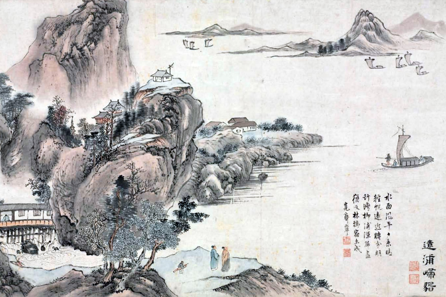 Thời trung đại trong văn học các nước khu vực văn hóa chữ Hán