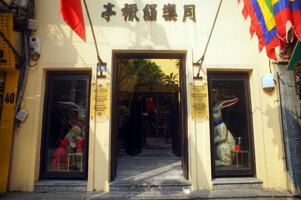 Chùm ảnh: Điều đặc biệt của ngôi nhà cổ nổi tiếng nhất phố Hàng Đào Hà Nội