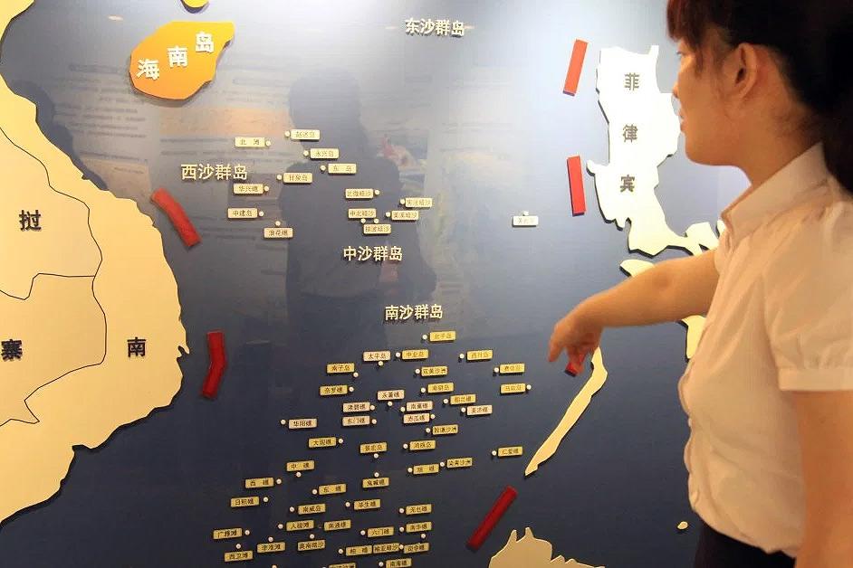 Sự ngụy tạo của Bắc Kinh về chủ quyền lịch sử trên Biển Động