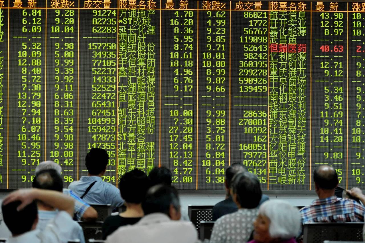 Nhìn lại cuộc khủng hoảng tài chính châu Á 1997 sau 20 năm
