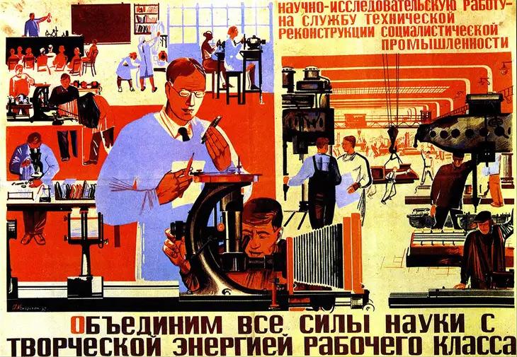 Nền khoa học Liên Xô: Nhận diện những ưu việt và hạn chế