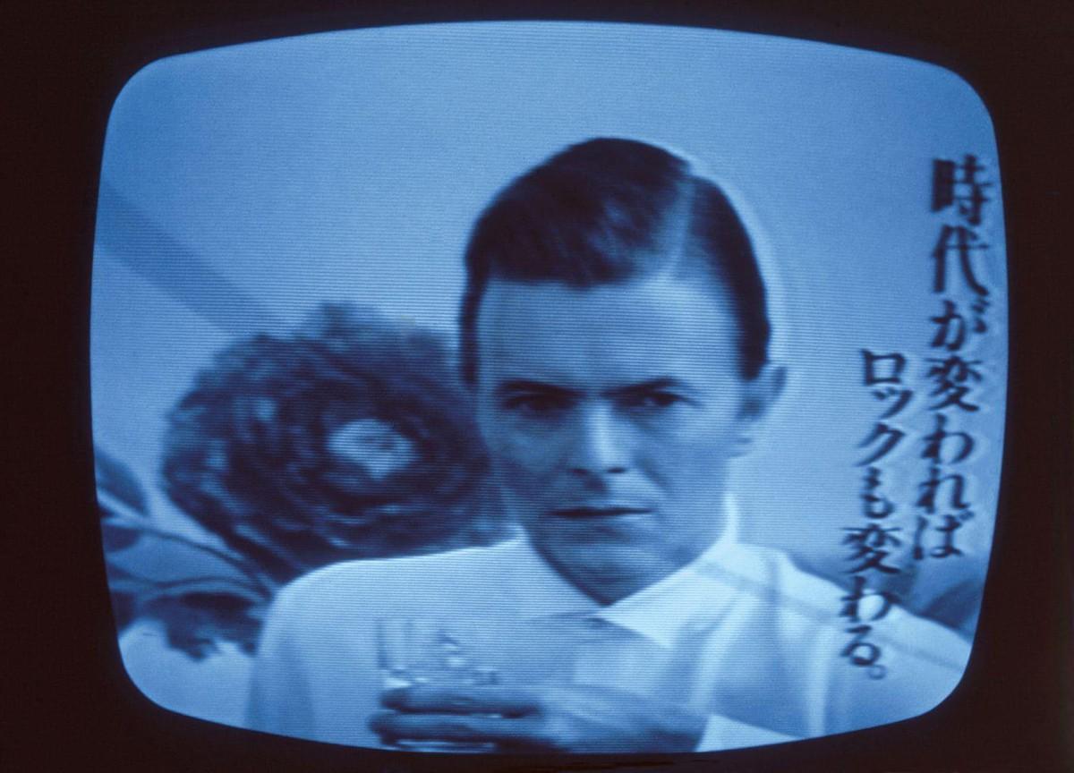 Tokyo thap nien 1970 day hoai niem qua ong kinh nhiep anh gia Canada hinh anh 11