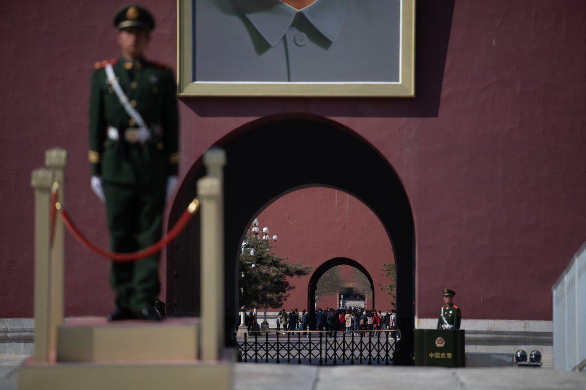 Vấn đề nhận diện tham nhũng và chống tham nhũng ở Trung Quốc