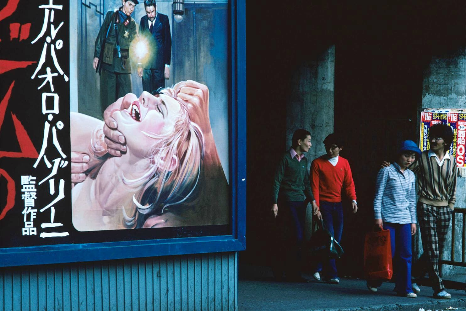 Thành phố Tokyo thập niên 1970 qua ống kính Greg Girard