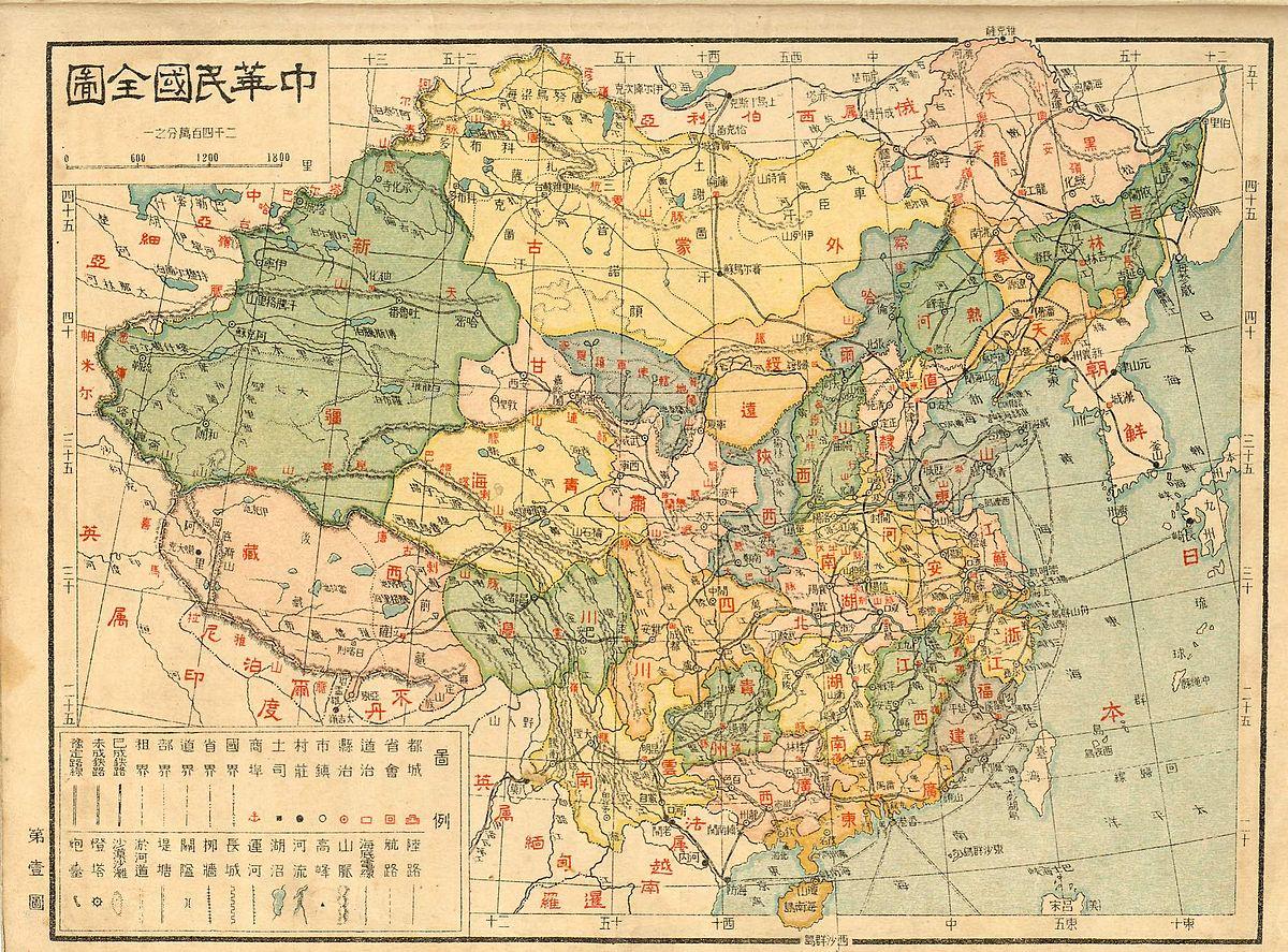 Sử liệu Trung Quốc và chủ quyền Việt Nam trên Biển Đông