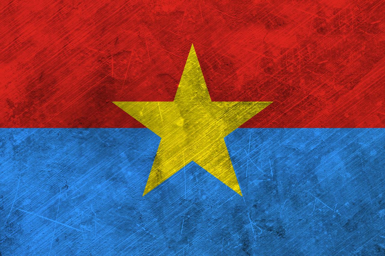 Vai trò lịch sử của Chính phủ cách mạng lâm thời Cộng hòa miền Nam Việt Nam
