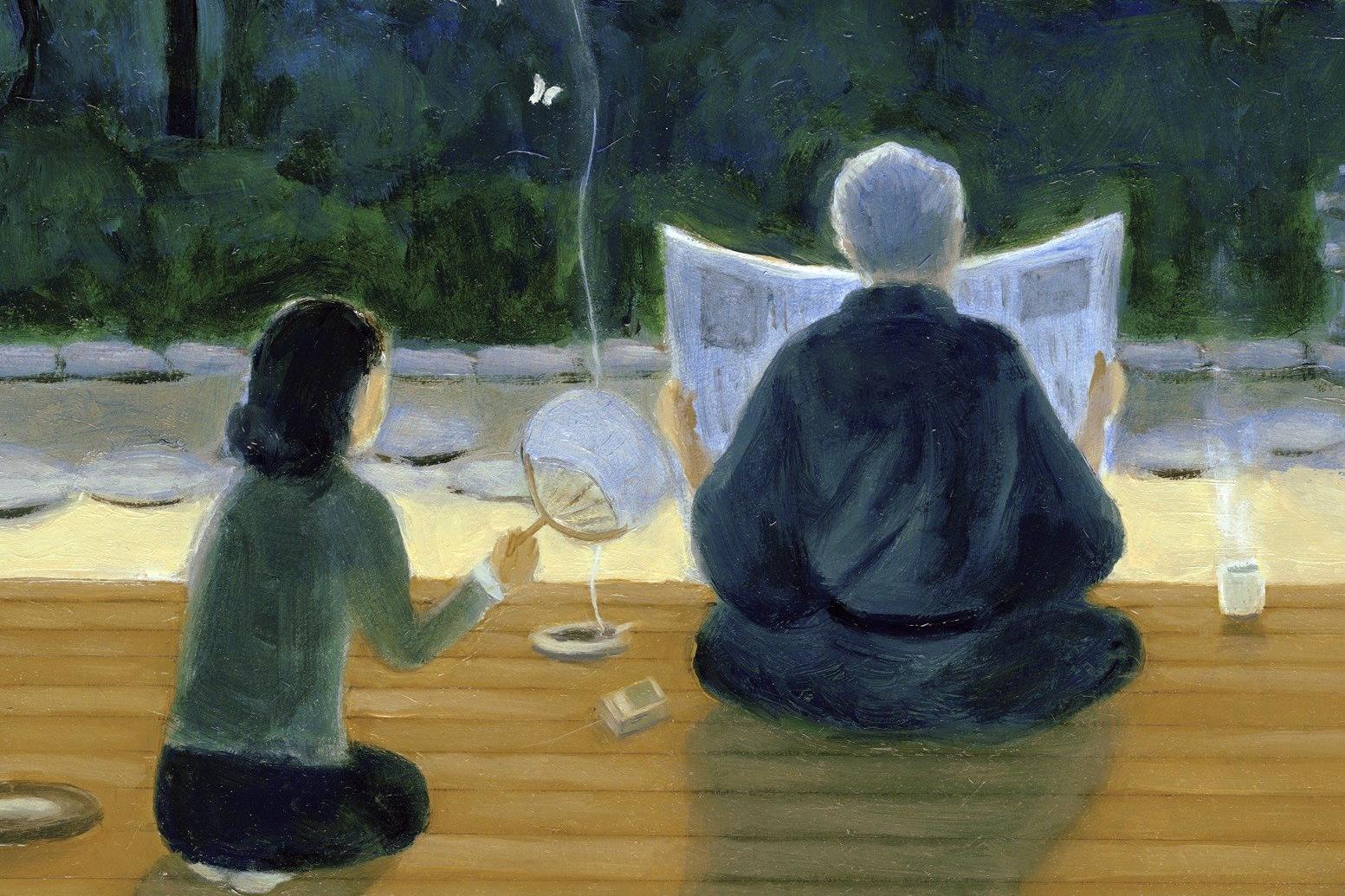 Nghệ thuật tự sự trong tiểu thuyết của Yasunari Kawabata