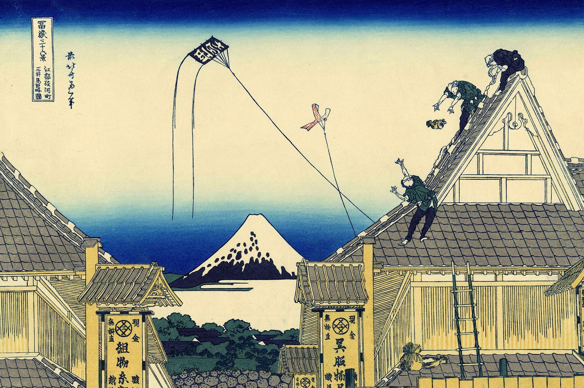 Nhật Bản kiến văn lục – một tài liệu cổ người Việt viết về Nhật Bản
