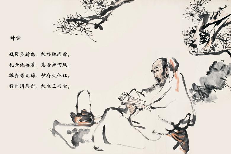 Điều gì làm nên sự hưng thịnh của thơ Đường?
