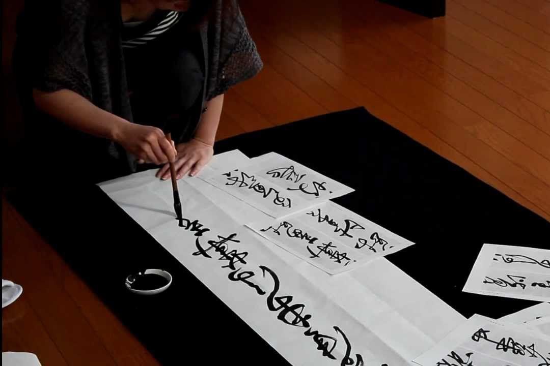 Vài nét về nghệ thuật thư pháp Nhật Bản