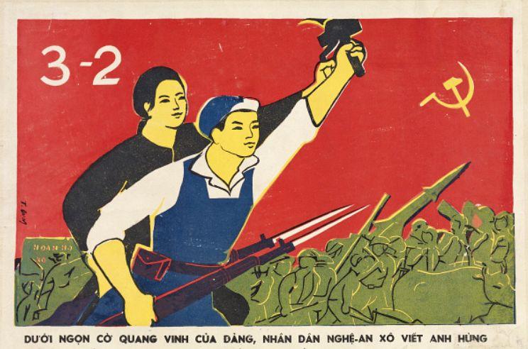 Lịch sử ra đời của Đảng Cộng sản Việt Nam