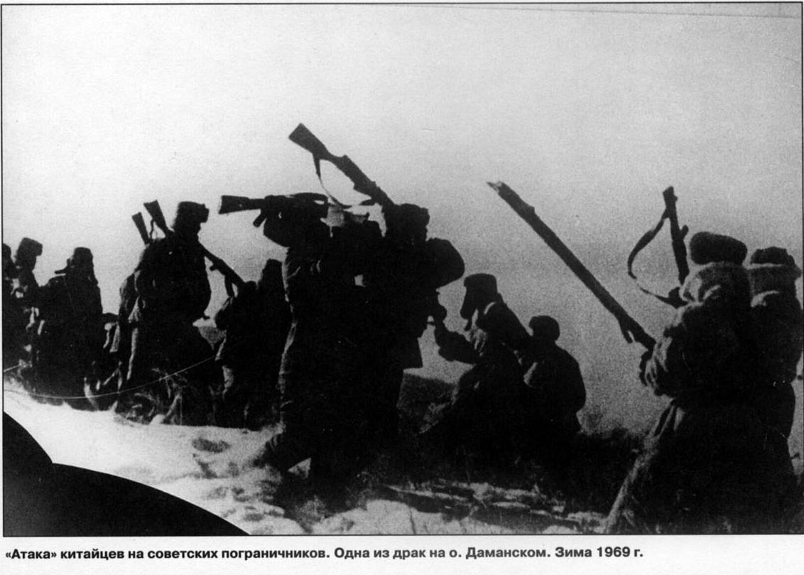 Người Nga kỷ niệm 40 năm sự kiện xung đột biên giới với Trung Quốc như thế nào?