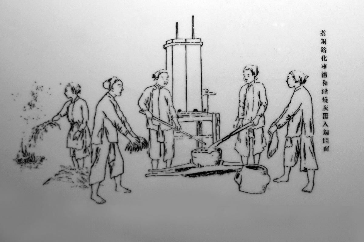 Chùm ảnh: Cận cảnh quy trình đúc tiền của người Việt xưa