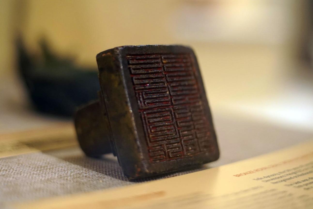 Chùm ảnh: 'Môn Hạ Sảnh ấn' , chiếc ấn cổ vô giá của nhà Trần