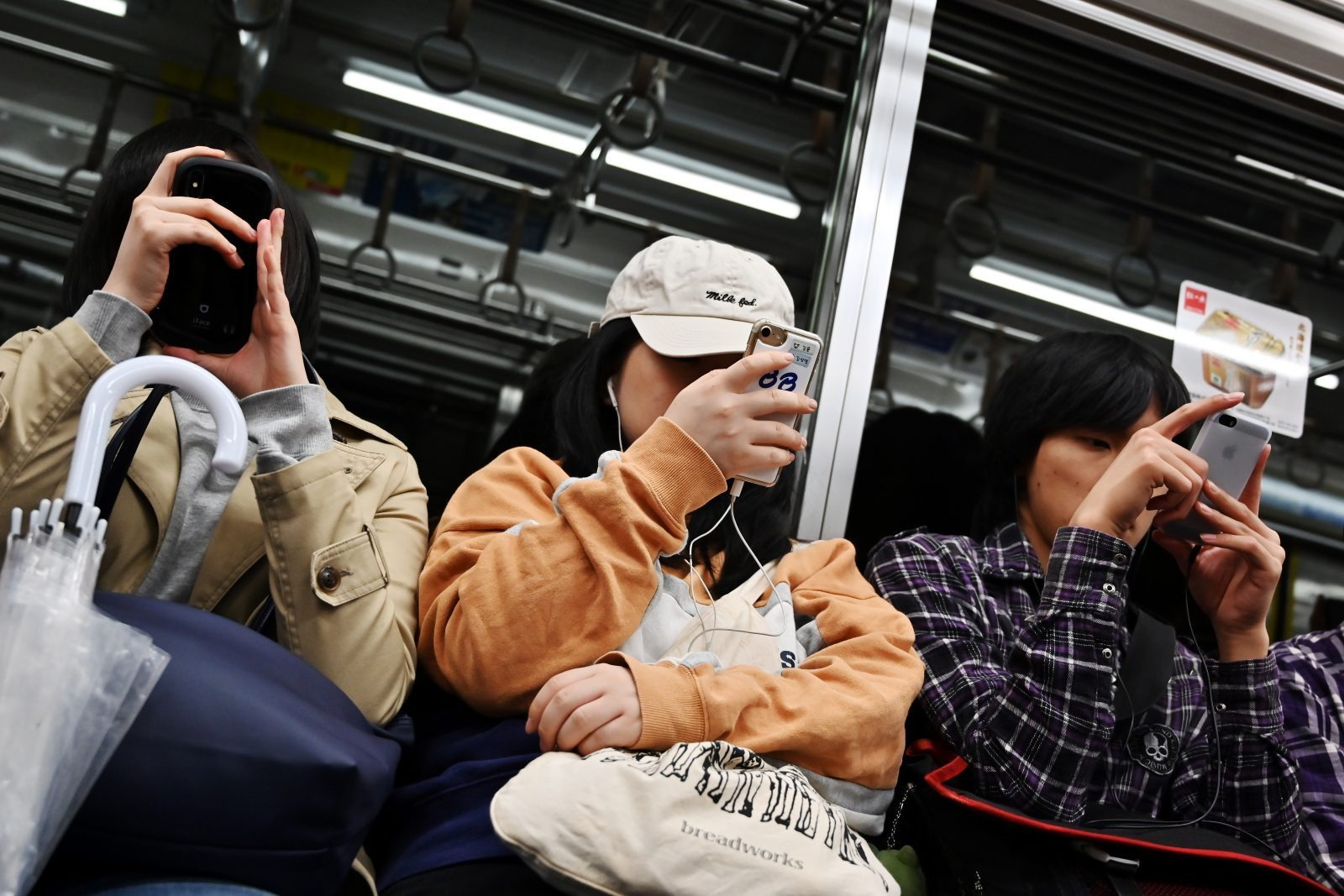 Khoảng không cá nhân – nét độc đáo trong văn hóa Nhật Bản