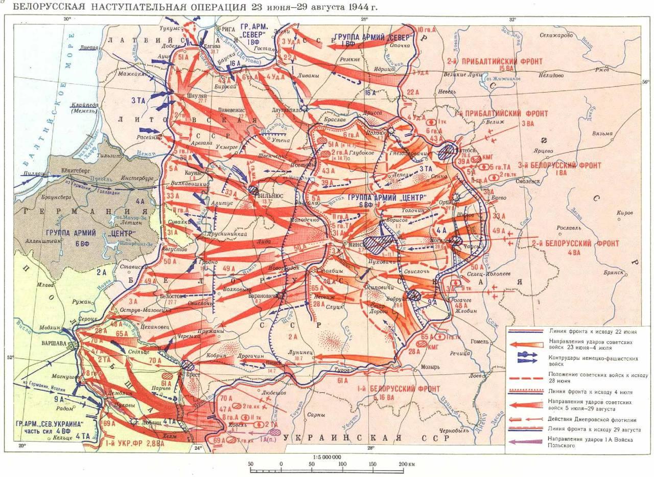Bagration – chiến dịch tiêu biểu cho nghệ thuật quân sự Xô-viết